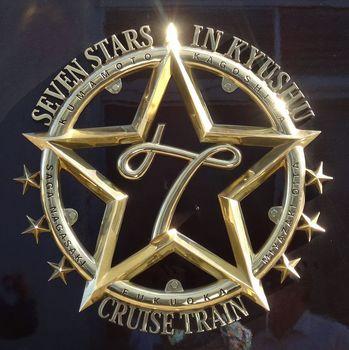 800px-Seven_Stars_in_Kyushu_Emblem_01.JPG